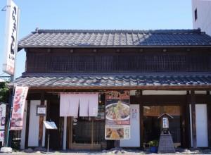 四国屋入り口(旧中仙道沿い)